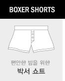 BOXER SHORTS | �簢Ʈ��ũ